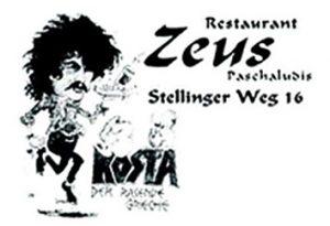 logo_zeus